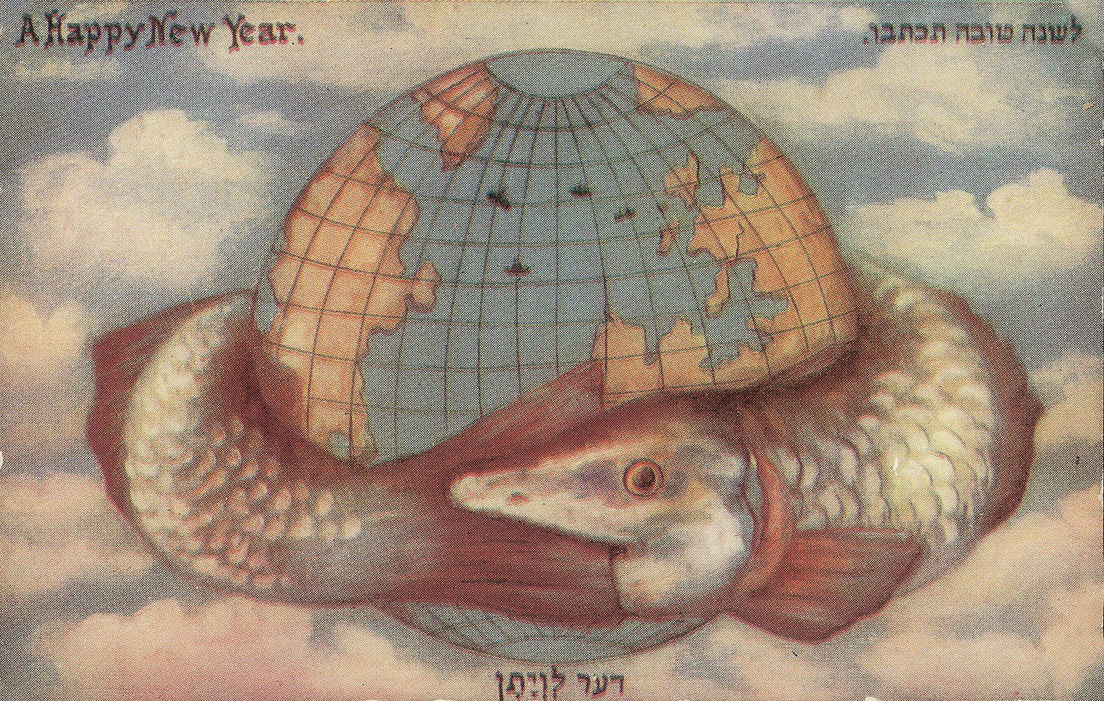 Group Of C 89 Postcards Rosh Hashana New Year Greetings In English