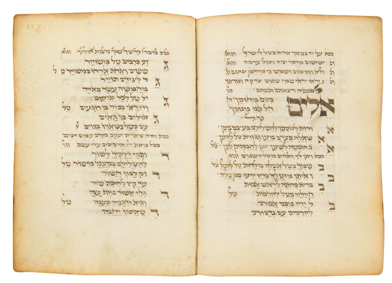 Machzor LePesach Minhag Aschkenaz [prayer-book for Passover]. Rite according to Aschkenazi custom.