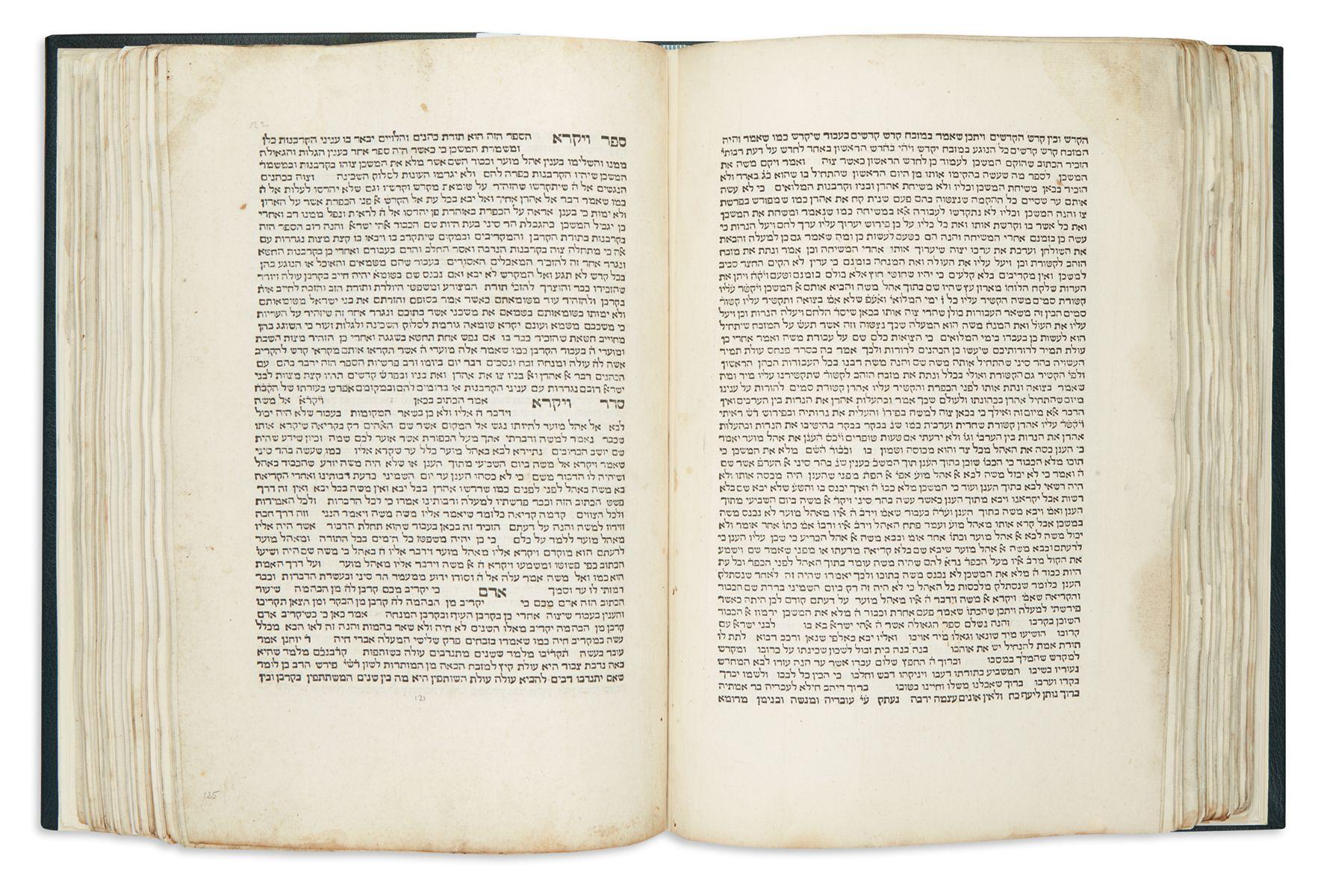 """RaMBa""""N). Perush HaTorah [commentary to the Pentateuch]"""