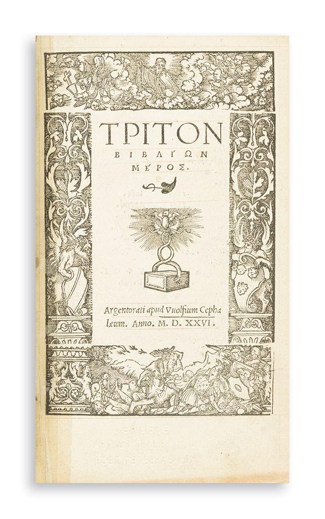 Greek). Volume III only (of 4).