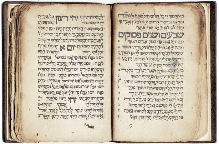 Prayer Book (Sephardi Rite)