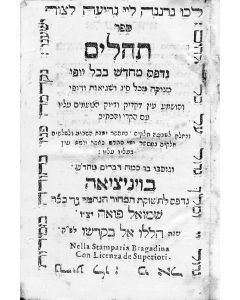 Fine Judaica: Printed Books, Manuscripts and Works of