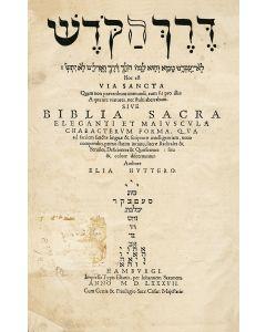 Fine Judaica: Printed Books & Manuscripts