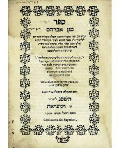 Laniado, Abraham. Magen Avraham [sermons pertaining to circumcision, marriage, Torah, charity, repentance, etc.]