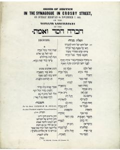 Order of Service in the Synagogue in Crosby Street, on Sunday Heshvan 25, November 7, 5613. On the Fiftieth Anniversary of the Chevrah Chessed Ve'Emeth.