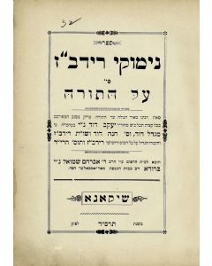 "Willowsky, Jacob David (Ridva""z). Nimukei Ridva""z [commentary on Genesis and Exodus]"