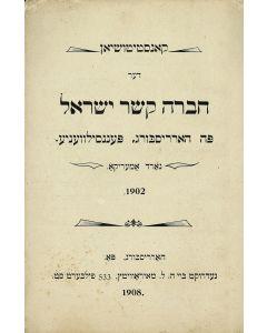 Constitution der Chevra Kesher Yisrael, Harrisburg…North America.