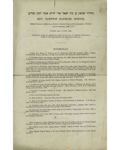Ellis, Samuel H., Report of the Committee Appointed for the Selection of Candidates for the Office of Chief Rabbi.* WITH: Copy of Correspondence Relating to the Office of Chief Rabbi.