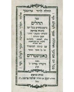 Fine Judaica: Books, Manuscripts, Autograph Letters