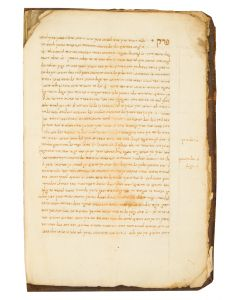 Hilchoth Malveh VeLoveh [parody of the laws of Lending and Borrowing, based on the Mishneh Torah of Maimonides]