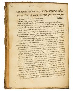Zohar. Translation and Commentary.
