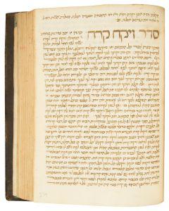 """RaMBa""""N). Peirush HaTorah [commentary to the Pentateuch]"""