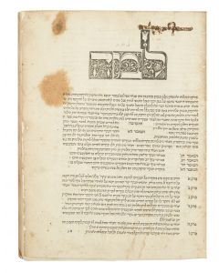 """Sepher Ha'Ikarim [""""Book of Fundamental Principles""""]"""