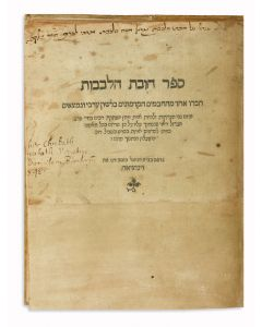 Chovoth HaLevavoth [ethics and pietism]. Translated into Hebrew by Judah ibn Tibbon.