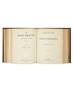 Polish, Hebrew, English). The Holy Scriptures of the Old Testament. Part I: Text in Hebrew and English. pp. (3), 660. * Bible. Old Testament. Part II: Text in Hebrew and Polish. pp. (6), 664-1384.