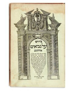 Peirush al Nevi'im Acharonim [commentary to the Later Prophets]. Commendatory poem by Judah Abrabanel, son of the author, on verso of title.