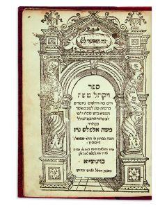 Sepher Ho'il Moshe [sermons].