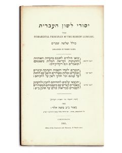 Isaac Mayer. Systematical and Practical Hebrew Grammar.