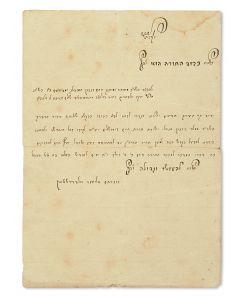 Rabbi Abraham Eliezer Alperstein. Autograph Letter Signed, written in Hebrew to Rabbi Jacob Alperin of Duluth, Minnesota.
