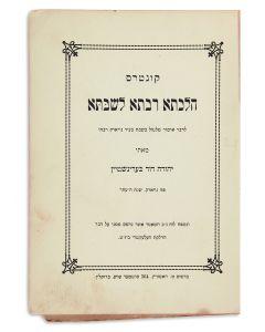 Judah David Bernstein. Kuntres Hilchetha Rabtha Le'Shabatha [forbidding the transport of objects in Manhattan on the Sabbath].