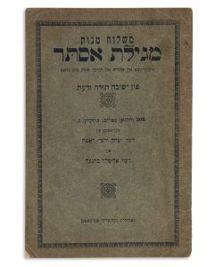 Mishlo'ach Manoth - Megilath Esther Iberzetzed in Yiddish tzum Gram [The Esther story in rhyme]. By Rev. Yitzchak Yermiyah Roth and Rev. Elimelech Bagel.