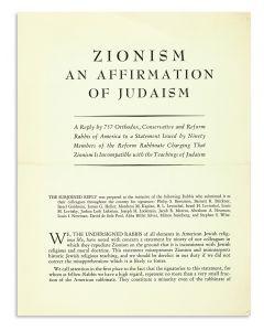 Zionism: An Affirmation of Judaism.