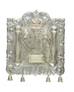 """Hand chased with swirling borders, Solomonic pillars and checkerboard design. Affixed with the Decalogue, lions, a crown and plaque holder. Hebrew inscription: """"Israel, son of Meshullam, 1869."""" 11.7 x 10.3 inches (29 x 26 cm."""