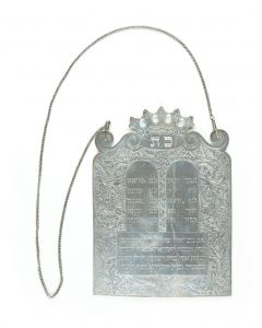 Crafted by Barker Brothers. Hand cut and engraved in bright cut design. Finely engraved with the Decalogue in Hebrew. Lower portion with four-line memorial dedication to the Wolverhampton Synagogue. 9 x 6.5 inches (22.8 x 16.5 cm).