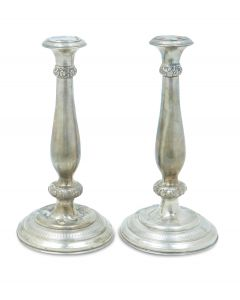 Of tapering form set on stepped circular base. One slightly dented. Height: 10.5 inches (26.6 cm).
