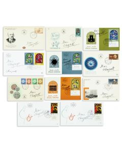 Group of  Israel First-Day Cover stamps, all (but one) designed by Chagall.