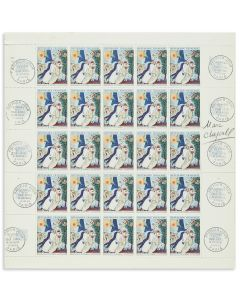 Complete sheet of French postage stamps, depicting Chagall's iconic painting of two lovers.