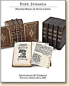 Fine Judaica: Printed Books & Manuscripts