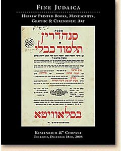 Fine Judaica: Hebrew Printed Books, Manuscripts, Graphic & Ceremonial Art