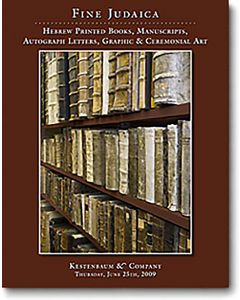 Fine Judaica: Hebrew Printed Books, Manuscripts, Autograph Letters, Graphic & Ceremonial Art