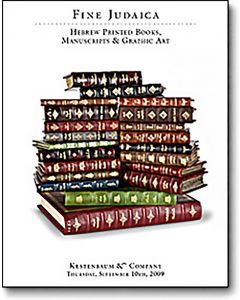 Fine Judaica: Hebrew Printed Books, Manuscripts, & Graphic Art