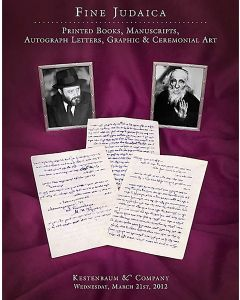Fine Judaica: Printed Books, Manuscripts Autograph Letters, Graphic & Ceremonial Art