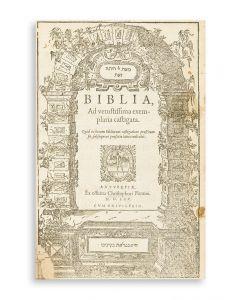 Latin). Biblia, ad vetustissima exemplaria castigata.