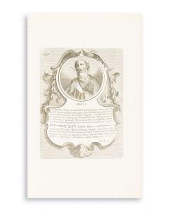 Epitome Historico-Chronologica Gestorum.