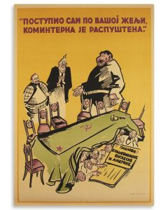 "(Anti-Semitic Exhibition Poster). Text in Sebo-Croat. [""As you wish, the Comintern has been disbanded.""]"