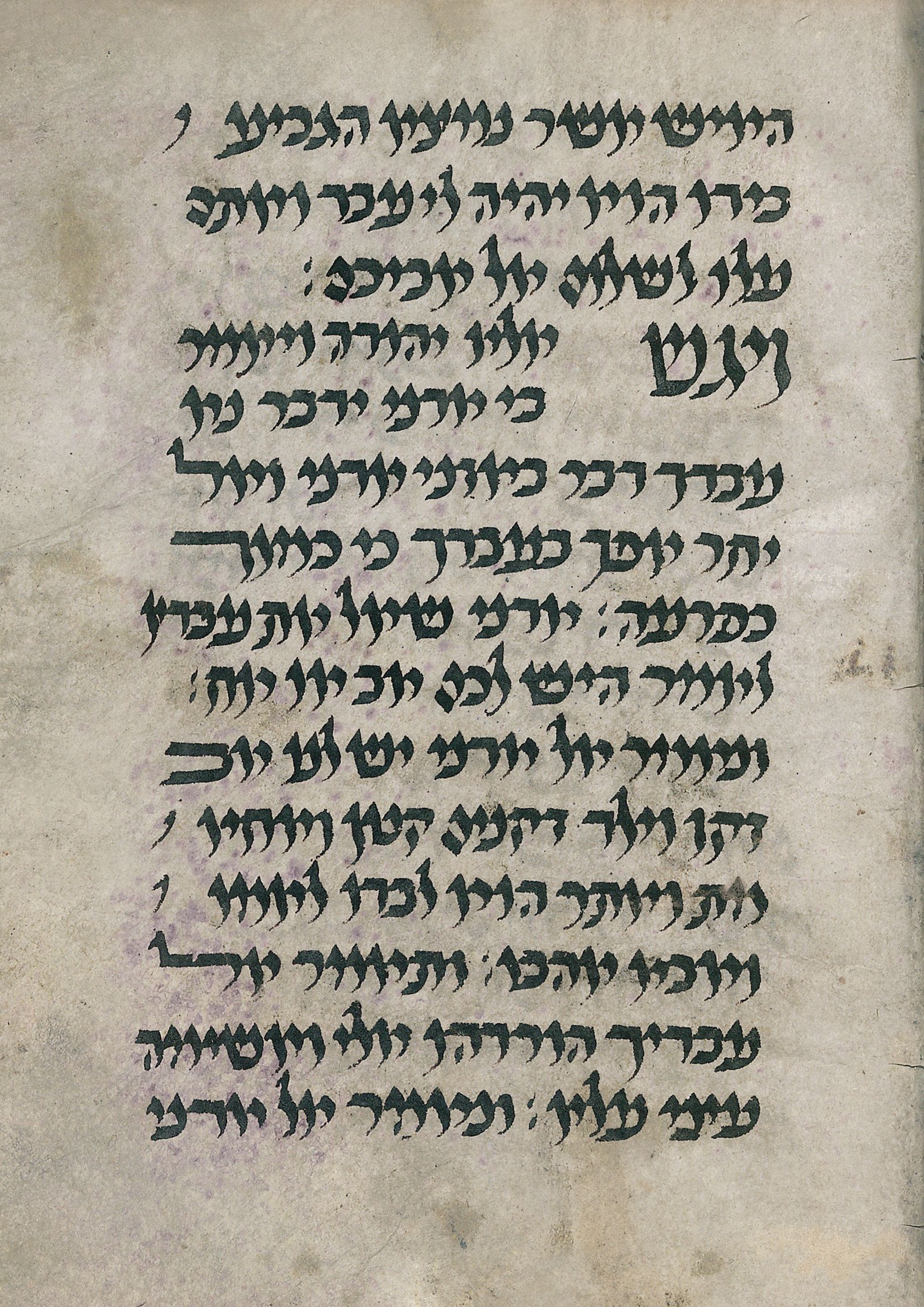 Hebrew Manuscript on Vellum. Genesis. ff. 125. <br> Germany, 13th Century. <br> Sold June, 2015. Hammer Price: $38,000